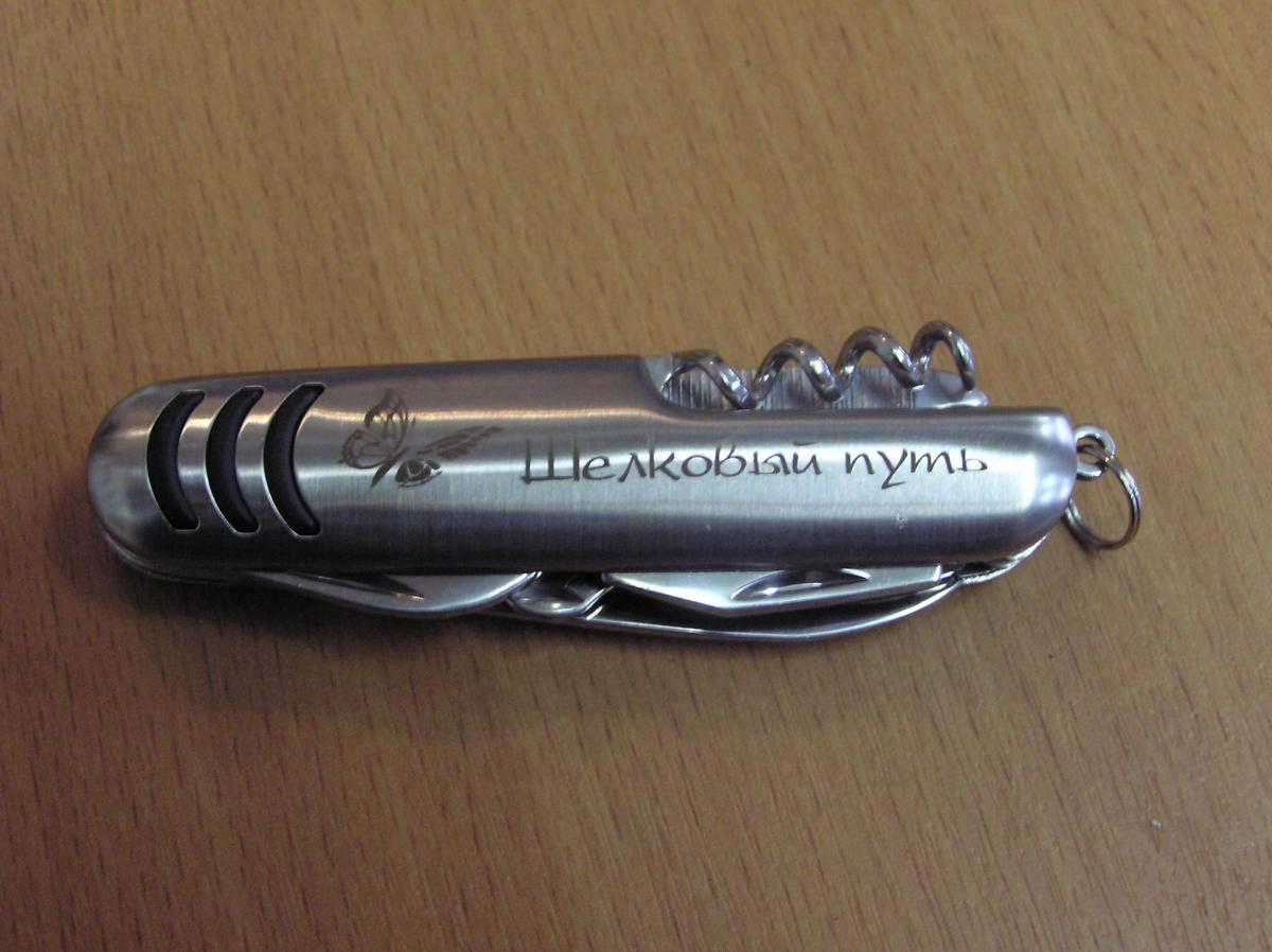 лазерная гравировка сувениров